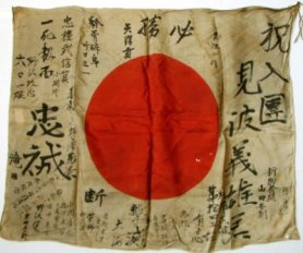 wwii-japanese-soldier-antique-rising-sun-battle-flag_380285426141